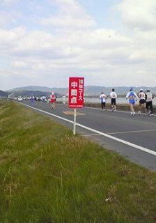 福山マラソン生中継